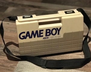 Gameboy_Retroport_2