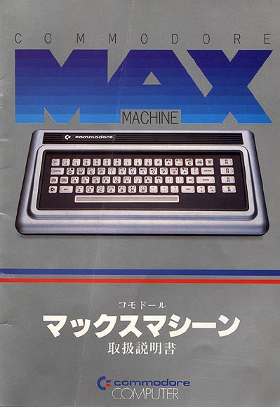 Max_Userguide