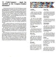 VC20SH5_Small