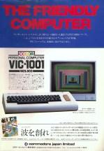 Werbung_VC20_26