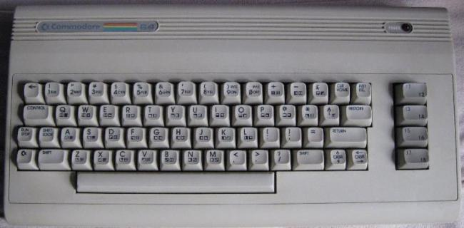 _wsb_650x319_c64G-retro-1_Small