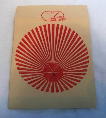 YPS_0424+Die+geheimnisvollen+Zauber-Etuis+aus+Japan+-+Retroport