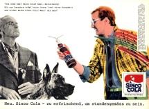 Sinco_Cola_1984_2